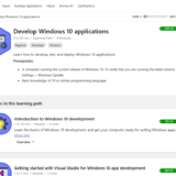 Windows 10 Programmierkurs