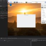 Raspberry Pi Programmierung C++ GTK